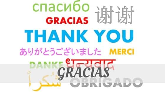 How To Say Gracias