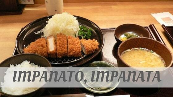 How To Say Impanato