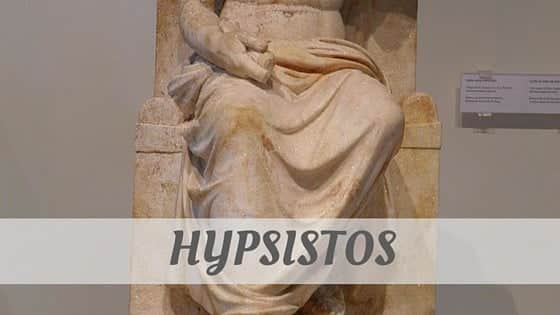 How To Say Hypsistos