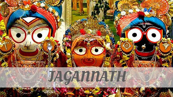 How To Say Jagannath